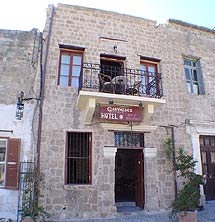 MICHAEL ANGELO HOTEL  HOTELS IN  68, Perikleous str. - Ekaterini area - (OLD TOWN)