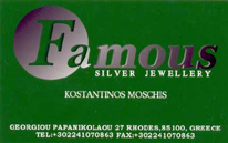 FAMOUS SILVER JEWELLERY IN  27, Papanikolaou str.