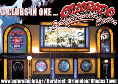 COLORADO ENTERTAINMENT CENTER IN  57, Orfanidou str.