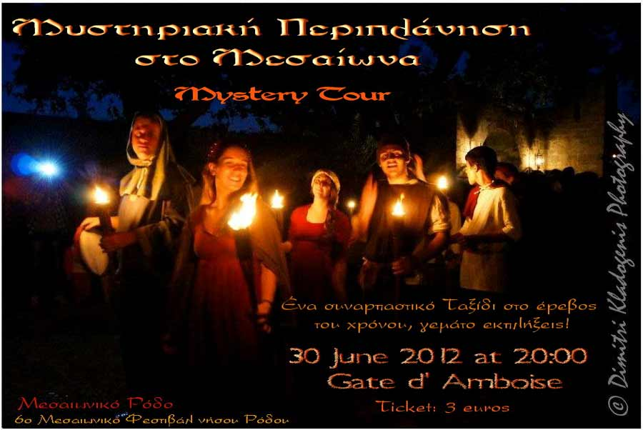A trip in the Middle Ages <br><br>